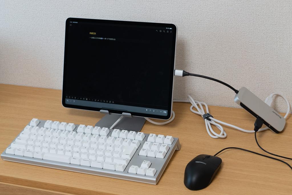iPadに有線キーボードと有線マウスを接続