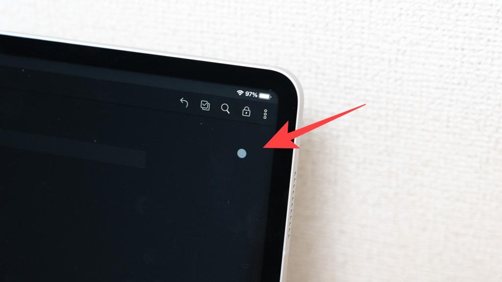 iPadにマウスを接続