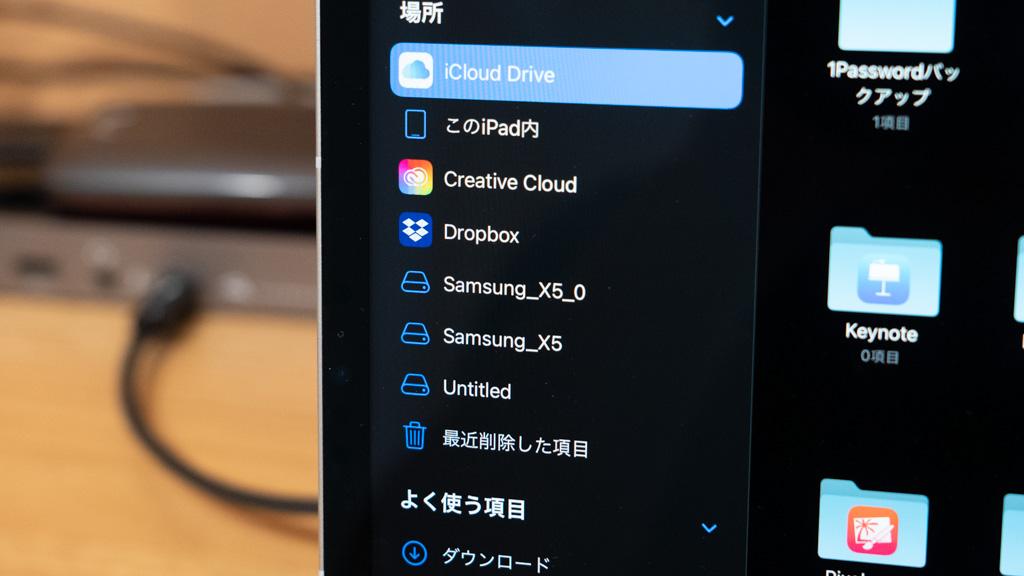 iPad ProにThunderbolt 4ドックを接続2