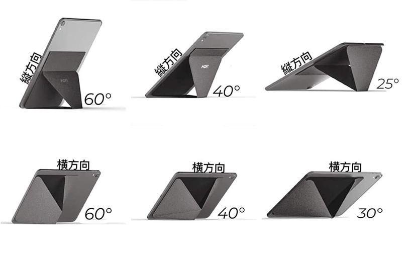 【MOFT】MOFT X 人気の折りたたみ式スタンド iPad 角度