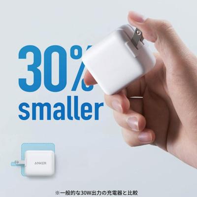 【Anker】PowerPort III mini 30W iPad