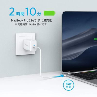 【Anker】PowerPort III 45W Pod iPad