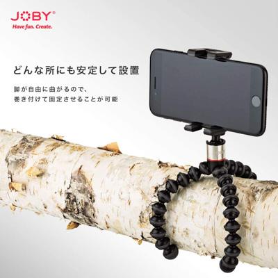 【JOBY】ゴリラポッド グリップタイトONE GPスタンド