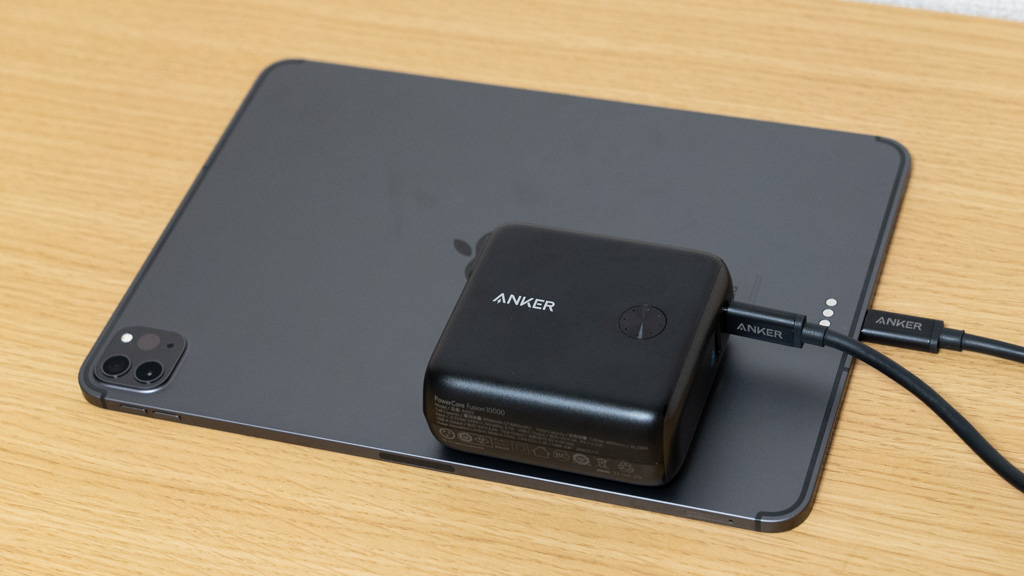 Anker PowerCore Fusion 10000 PD 20WとiPad Pro 11インチ