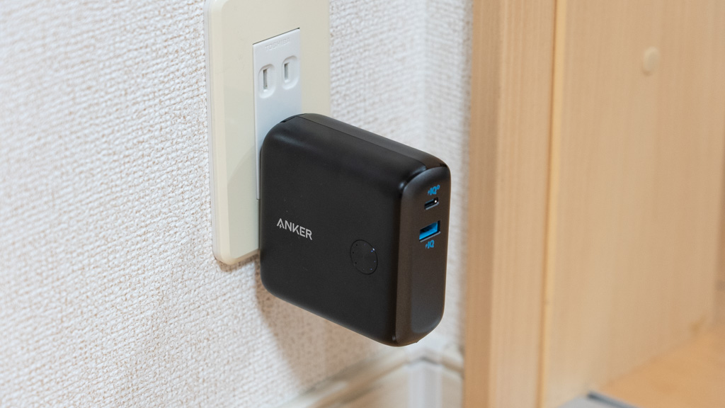 Anker PowerCore Fusion 10000 PD 20Wをコンセントで充電