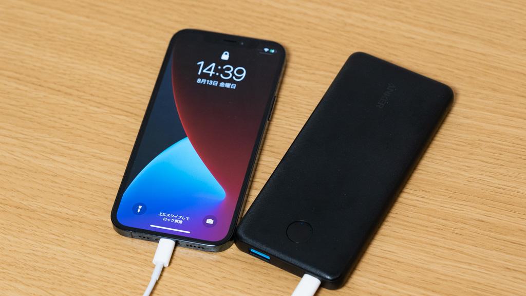 iPhone USB充電器 モバイルバッテリー