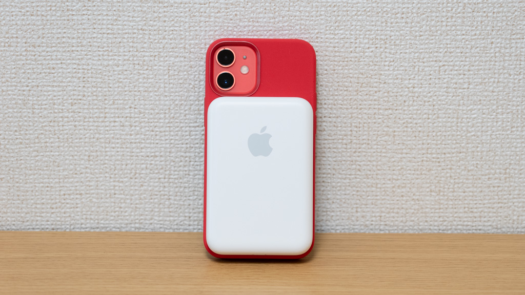 MagSafeバッテリーパックでiPhone 12 miniを充電