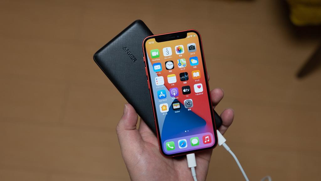 iPhoneにとってちょうどいいモバイルバッテリーを選ぶ