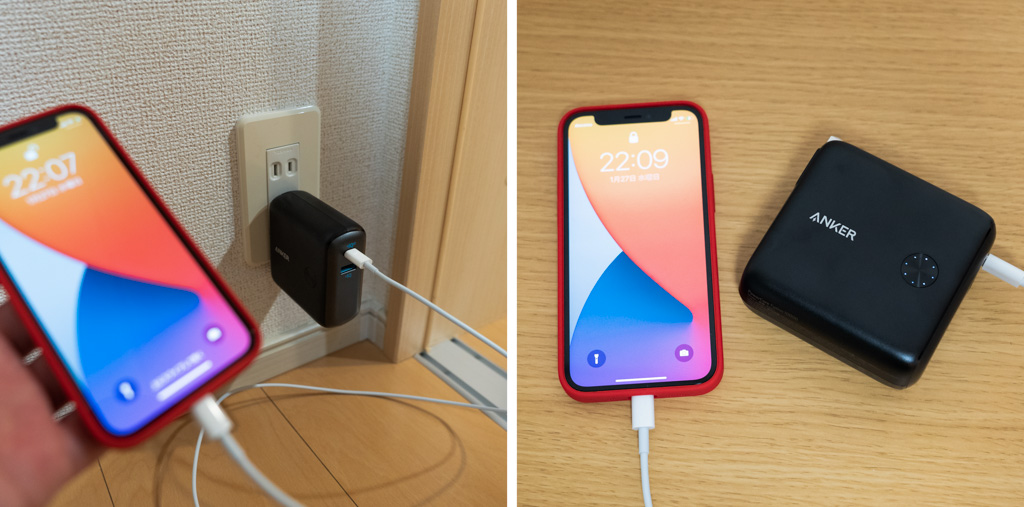 Anker PowerCore Fusion 10000 PD 20Wは1台2役