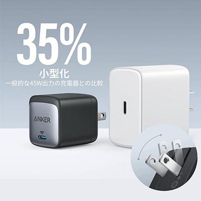 Anker PowrPort Atom III 45W Slim MacBook USB充電器