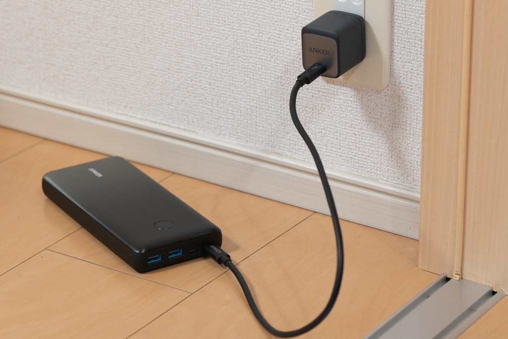 モバイルバッテリー本体をPD充電