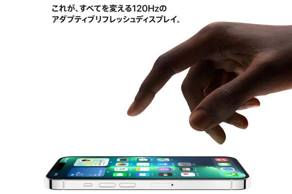 iPhone 13 ProのProMotion