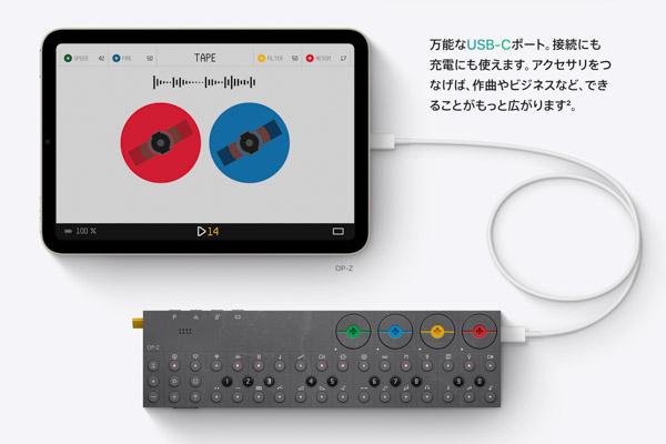 iPad mini(第6世代)に搭載されるUSB-Cポート