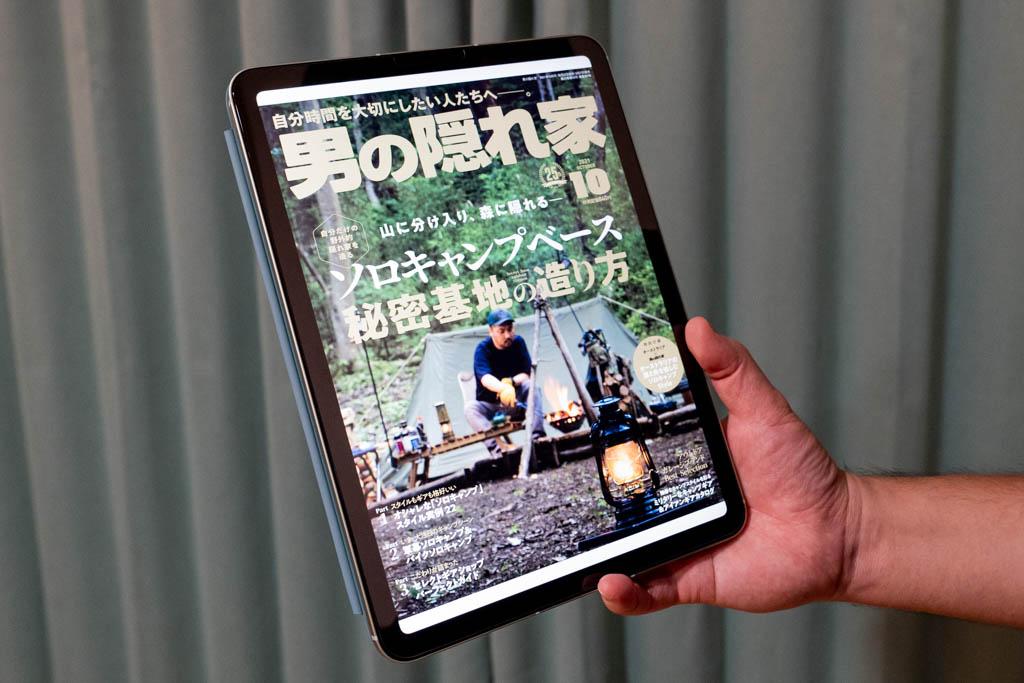iPadで雑誌を読む