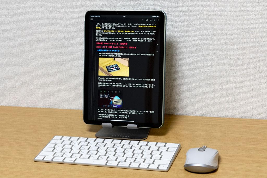 iPadにキーボードとマウスを接続
