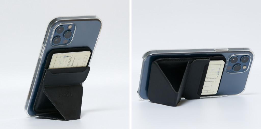 MOFT MagSafe対応カードケース&スタンド