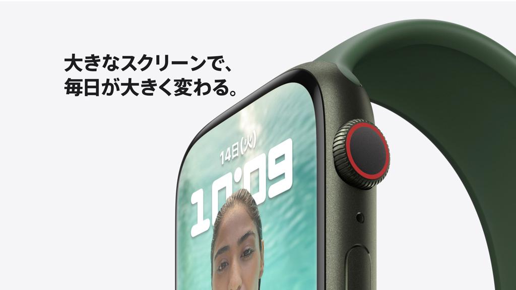 Apple Watch Series 7(Apple公式サイト)