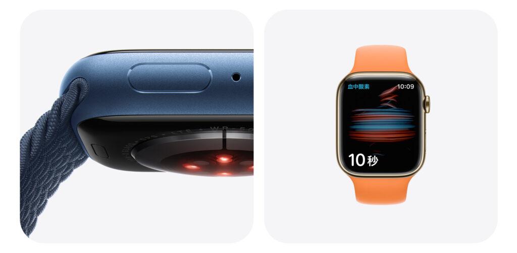 Apple Watch Series 7で血中酸素濃度を測定