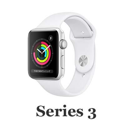 Apple Watch Series 3の価格