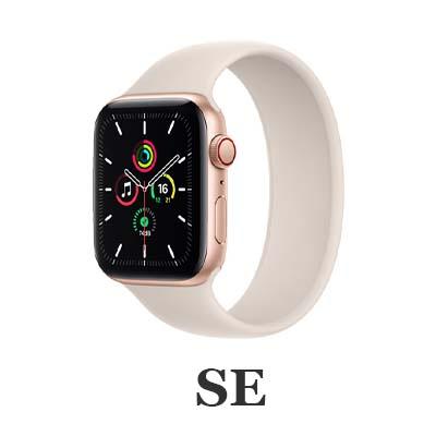 Apple Watch SEの価格