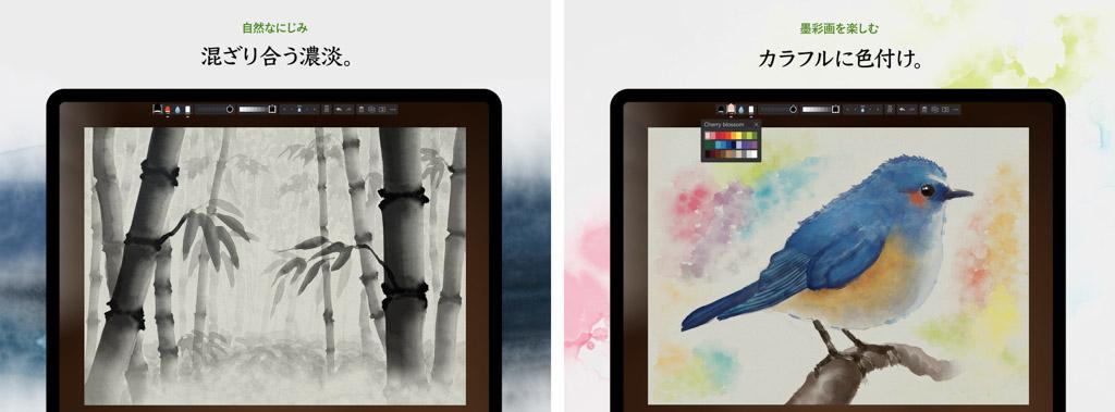 Zen Brush 3┃和筆の質感を再現 iPadおすすめアプリ