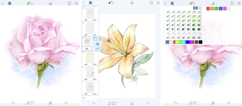彩えんぴつ┃色鉛筆でお絵描き iPadおすすめアプリ
