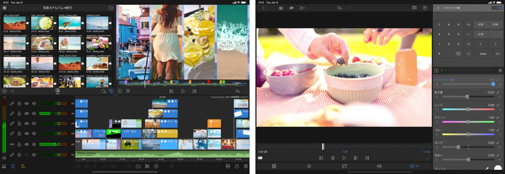 LumaFusion┃言わずと知れたプロ仕様の動画編集アプリ iPadおすすめアプリ